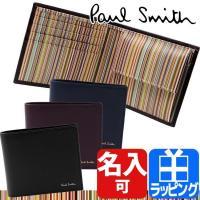 Paul Smith メンズ 二つ折り財布 インサイドマルチストライプ エンボス加工  コメント ポ...