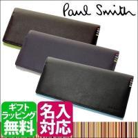 人気ナンバー1 ポールスミス(Paul Smith) 二つ折り財布 PSU008 メンズ レディース...