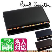 ポールスミス paulsmith メンズ カードケース PSU054  833215 PSU054 ...