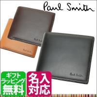 ポールスミス PaulSmith 財布 メンズ 2つ折り財布 レザー 833170 psk906  ...