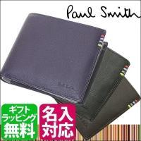 ポールスミス Paul Smith 財布 さいふサイフ 二つ折り財布 Paul Smithポールスミ...
