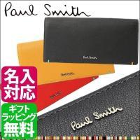 ポップなカラーが特徴的な長財布。牛革よりもしなやかでソフトな質感でありながらも強度のあるゴートスキン...