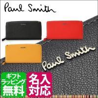 ポップなカラーが特徴的なファスナータイプの長財布。牛革よりもしなやかでソフトな質感でありながらも強度...