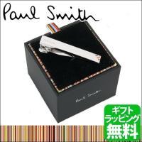 Paul Smith ネクタイピン(ダイバー)  カラー:マルチカラー 品番:160954 250 ...