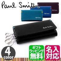 ポールスミス Paul Smith CONTRAST COLOR KEY CASE / 863488...