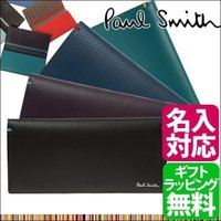 CONTRAST COLOR LONG WALLET / 863488 P938  ポップなカラーコ...