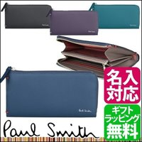 CONTRAST COLOR LONG ZIP WALLET / 863488 PSU939  ポッ...