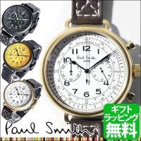 Paul Smith ポールスミス 腕時計 クロノグラフ ミリタリー LIMITED EDITION...