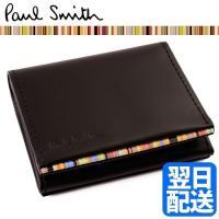 ポールスミス 財布 メンズ コインケース 833215 P050マルチストライプ 小銭入れ 本革 名...