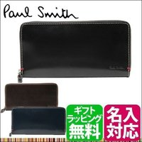 ポールスミス PaulSmith BRIDLE LETHER LONG ZIP WALLET   ア...