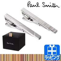 ポールスミス ネクタイピン  凸凹でストライプを表現したタイバー。 レーザーで表面を削り、効果的な溝...