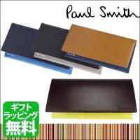 Paul Smith ポールスミス イタリアンカーフ 長財布  ■商品詳細 イタリア製の上質なカーフ...