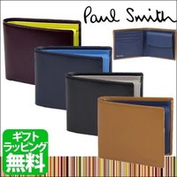 Paul Smith ポールスミス イタリアンカーフ 2つ折り財布  ■商品詳細 イタリア製の上質な...