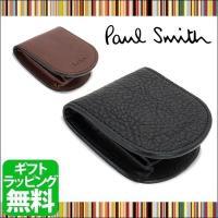 ポールスミス コインケース Paul Smith ブランド ナチュラルグレイン PSY560 コイン...