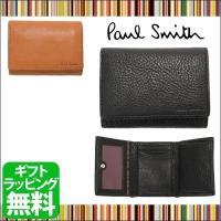 ポールスミス 財布 折財布 3つ折り財布 Paul Smith ナチュラルグレイン PSU564 牛...