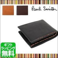 Paul Smith ポールスミス ナチュラルグレイン 二つ折り財布  時間をかけてタンニンなめしを...