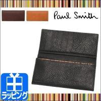 Paul Smith ポールスミス ナチュラルグレイン 長財布   時間をかけてタンニンなめしをして...