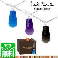 スリーウェーブカラー ネックレス  ポール・スミス コレクションのネックレス。半透明のエポキシ樹脂を...
