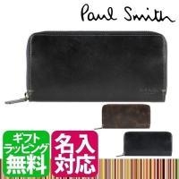 Paul smith ポールスミス  PCステインカーフ ラウンドファスナー長財布  ポール・スミス...