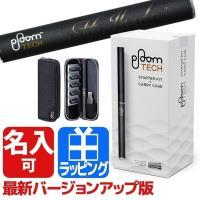 Ploom TECH プルーム・テック スターターキット キャリーケース付  使用方法 USBチャー...