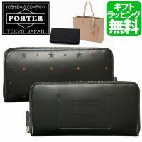 PORTER STANDオリジナル PORTER BRIGHT STAR ラウンドファスナー長財布 ...