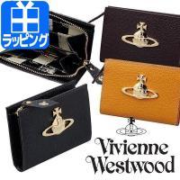 ヴィヴィアンウエストウッド Vivienne Westwood 財布 小銭入れ コインケース EXE...