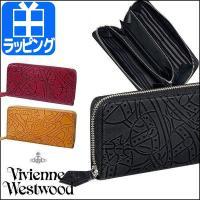 Vivienne Westwood ヴィヴィアン・ウエストウッド エンボスORB RF長札入  ■商...