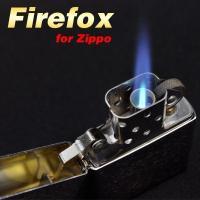 ブランド:ZIPPO(ジッポー)愛用のジッポーがガスライターに早代わり 着火もフリントを使用するので...