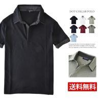 ポロシャツ ビズポロ ゴルフウェア メンズ クールビズ 二枚衿 半袖 ドット柄 父の日 開襟シャツ セール