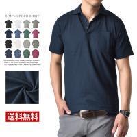 ポロシャツ 無地 吸汗速乾 ドライ 形態安定 チームウェア べースポロ 店舗 ユニホーム 半袖 長袖 メンズ セール