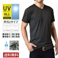 ラッシュガード メンズ Vネック クルーネック 感動ドライ 吸汗速乾 接触冷感 UVカット UPF50+ 半袖 Tシャツ 脇汗対策 水陸両用 セール mens