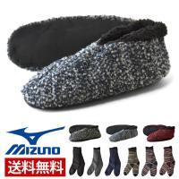 ミズノ MIZUNO ルームソックス メンズ ルームシューズ 靴下 ロング ショート スリッパ ボア