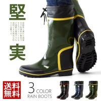 機能性とをファッション性を兼ね備えたメンズ長靴・ワークブーツです。外でのあらゆる作業で汚れから足元を...