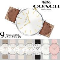 コーチ COACH 腕時計 レディース coach09