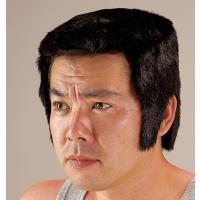 演劇、お笑い芸人、渋いスター、ものまねに大活躍な角刈かつら  [素材]毛髪:ポリエステル100%