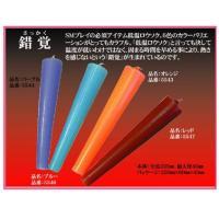 プロにも人気のある低温ローソク、リアクション芸のために多用されるのはこの超低温タイプです。カラーバリ...