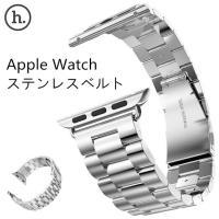 Apple Watch hoco正規品ベルト  素材:316Lステンレススチール  伝統的な時計バン...