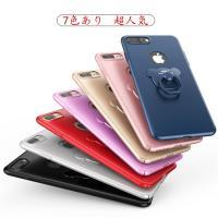 ◆:iphone7/7 plus カラーケースです。  ◆:超人気高品質ケース  ◆:スタンド機能、...