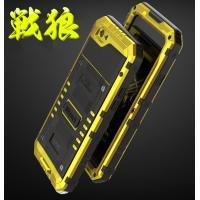 iphone7/7plus/6/6S/6plus 専用頑丈防水カバー   ● iphone7/7pl...