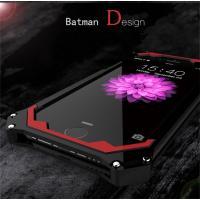 iphone6/6 plus/6S 専用  iPhone6/6plus 蝙蝠バットマン アルミケース...