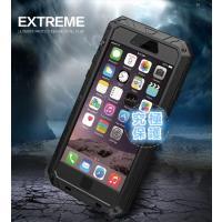 史上最強 防塵、耐衝撃のメカニックなデザインの超かっこいいタフネスiPhoneケースです。トラス構造...