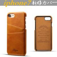 ◆:高品質iphone7 / iphone7plusの本革レザーケースです。 ◆:6色あり、レザー、...