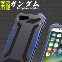 新ガンダム for iPhone7/7plus 超人気発売中!  史上最強 防塵、耐衝撃のメカニック...