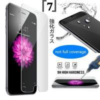 ◆:数量限定新販売 ◆:iPhone7/7plus専用 強化ガラスフィルム。 ◆:薄型強化ガラス ◆...