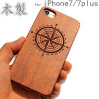 ◆:iPhone7/7plus オリジナル木彫りケース  ◆:商品素材:ローズウッド、ポリカーボネー...