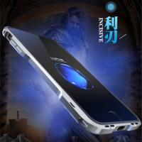iphone7新製品〜人体工学設計で、持ちやすくなりますよ!!  最強レベル堅固プロテクトケース! ...