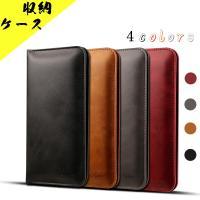 ◆:高品質本革レザースマホケースです。 ◆:4色あり、通用サイズ ◆:対応機種=iphone7/7p...
