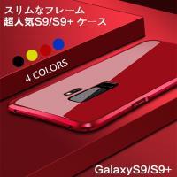 新作 Galaxy S9/S9+カバー  最強レベル堅固プロテクトケース! 強固なケースなのに、無骨...