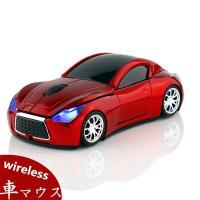 ※スーパーカー・Car光学式無線マウス  ※LEDライトで、かっこいい!  ※無線キャリア周波数:2...