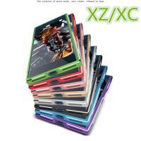 新登場XPeria XZ・XCメタル合金フレーム   ◆:SONY  Xperia XZ SO-01...